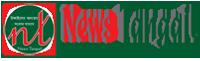 News Tangail